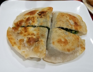 Chive and Egg Pancake at Northeast Dumplings House
